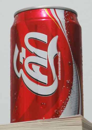 Thai-coke-can